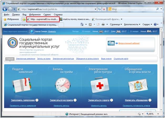 Интернет ссылки на web сайты ссылка на чат в телеграмм для сайта
